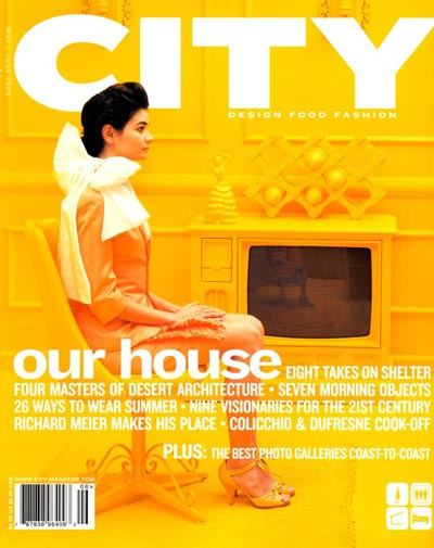 SHI22_Press_Feature-city_mint_launch_cover_fixed