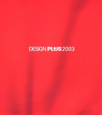 SHI22_Press_Feature-design_plus_cover