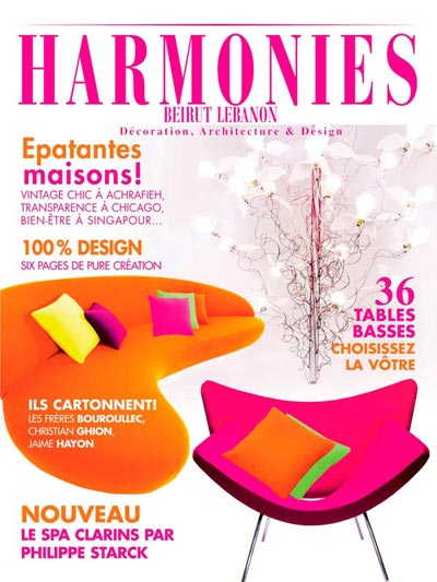 SHI22_Press_Feature-harmonies_cover_slat_chair_2011