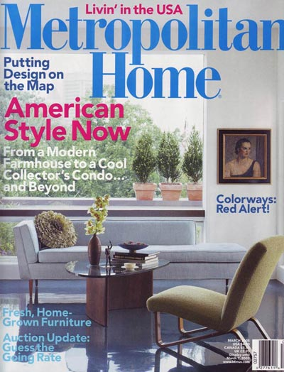 SHI22_Press_Feature-met_home_coink_cover_1_fixed