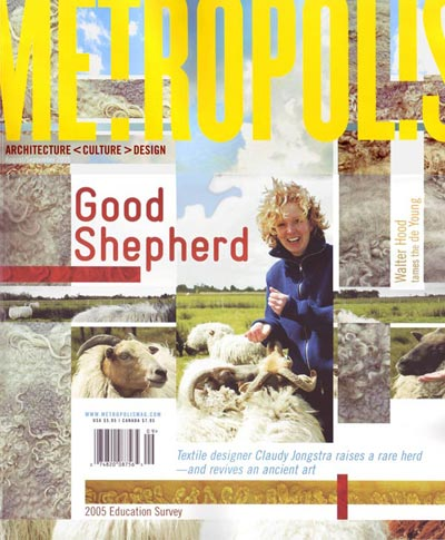SHI22_Press_Feature-metropolis_aug_05_shinc_pld_ib_cover