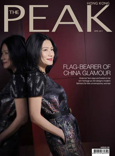 SHI22_Press_Feature-the_peak_april_2011_cover