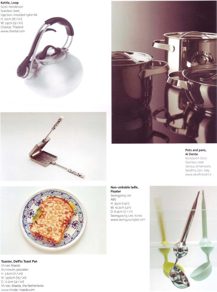 new_designs_2_loop_teakettle