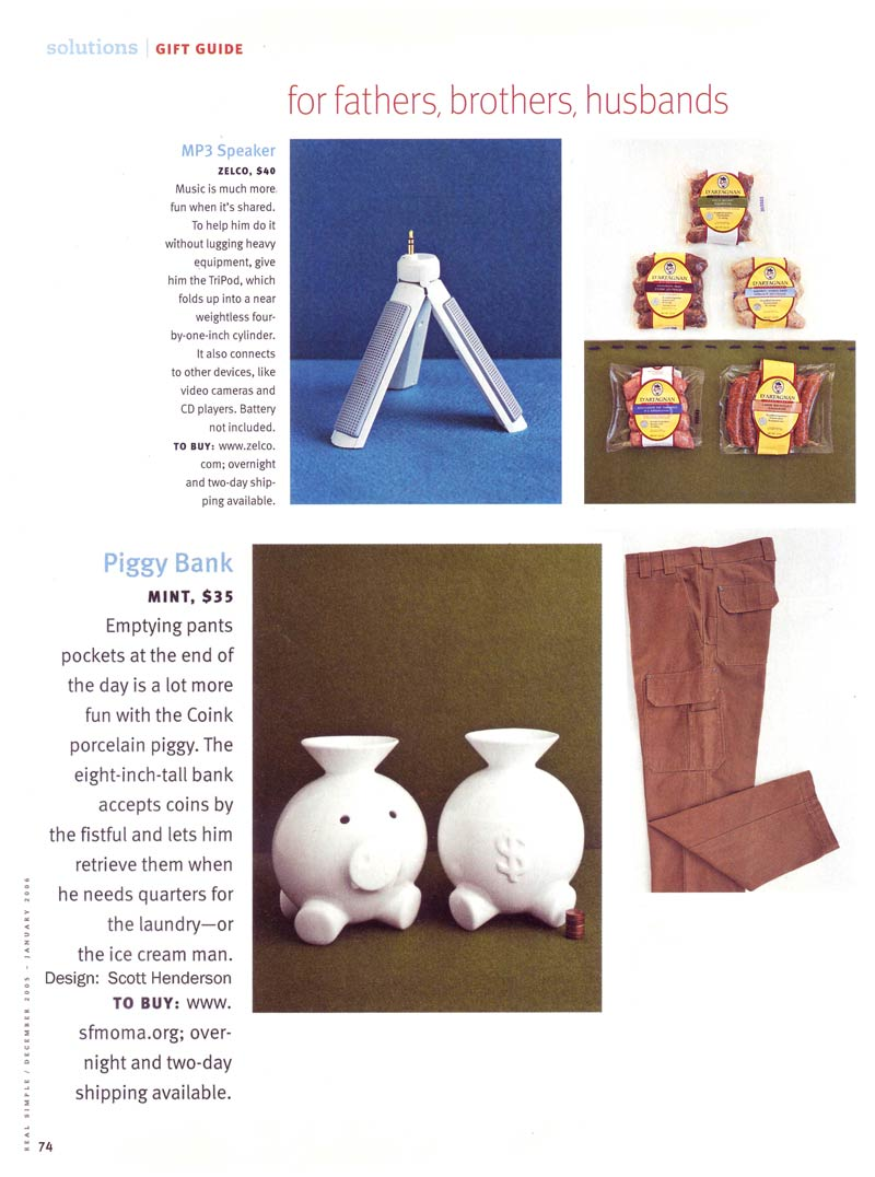 real_simple_gift_guide_inside
